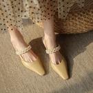 包頭涼鞋 仙女風包頭涼鞋女方頭細跟2021春夏新款淺口珍珠高跟鞋后空單鞋 伊蘿