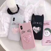 三星 S9 Plus S9 S8 S8 PLUS 流沙愛心貓軟殼 手機殼 保護殼 全包邊 軟殼 軟膠 保護套