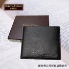 【Roberta Colum】諾貝達 男用皮夾 短夾 專櫃皮夾 進口軟牛皮短夾(黑色-24006)【威奇包仔通】