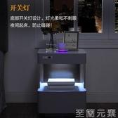 現代簡約智慧床頭櫃可無線充電帶音響夜燈多功能實木收納櫃儲物櫃WD 至簡元素