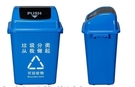 四色分類60L塑料家用戶外大號商用垃圾桶加厚幼兒園CY 自由角落