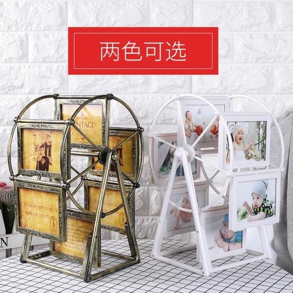 摩天輪洗照片加相框擺台5寸旋轉風車創意兒童可愛寶寶照片像框架 米娜小鋪