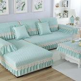 沙發墊四季通用布藝簡約現代沙發套全包定做亞麻沙發巾非萬能套罩
