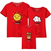 幼兒園園服定制校服 小學生套裝表演服短袖t恤寶寶半袖老師演出服 店慶降價