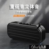 藍芽音響 音響低音炮大音量重低音立體聲大功率雙喇叭便攜電腦手機車載