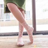 春秋禮盒襪4雙裝粉色小動物襪子兒童短襪女童襪大童迎中秋全館88折