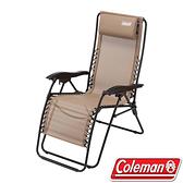 【Coleman】INFINITY躺椅 CM-33139M 休閒椅 靠背椅 折合椅 折疊椅 休閒椅 戶外椅 露營 烤肉