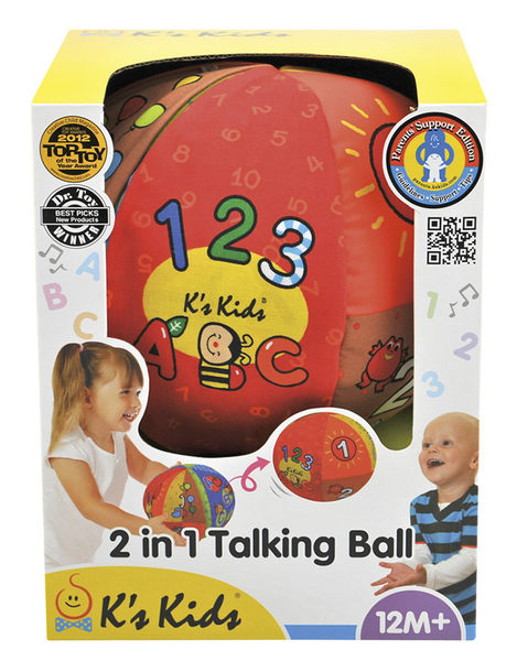 【Ks kids 奇智奇思 】 會說話的球