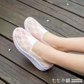 2020新款韓版百搭夏季女透氣鏤空網面鞋懶人一腳蹬蕾絲厚底搖搖鞋