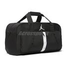 Nike 手提包 Jordan Duffel Bag 黑 白 男女款 喬丹 斜背 健身包 運動休閒 【ACS】 JD2113019AD-001