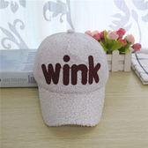 男女童個性鴨舌帽夏天網帽時尚透氣棒球帽幼兒園小孩遮陽帽子潮流 新知優品