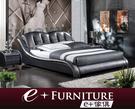 『 e+傢俱 』BB10 勞倫斯 Laurence 優雅沉穩 現代風 雙人床   床架 可訂做