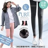 [中性款]台灣製~禦寒保暖~百搭素面厚棉內刷毛內搭長褲-3色(300855)【水娃娃時尚童裝】