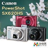 單機【和信嘉】Canon PowerShot SX620HS 輕薄型數位相機 台灣公司貨 原廠保固一年
