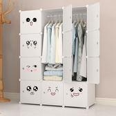 衣櫃簡約現代經濟型組裝 布藝宿舍衣櫃收納塑料簡易衣櫃樹脂衣櫥【壹電部落】