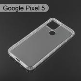 【ACEICE】氣墊空壓透明軟殼 Google Pixel 5 (6吋)