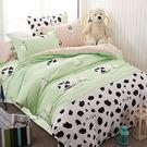 《萌萌小牛》百貨專櫃精品雙人加大薄床包組 100%MIT台製舒柔棉(6*6.2尺)
