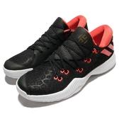 【五折特賣】adidas 籃球鞋 Harden B/E 黑 紅 平民版 低筒 舒適緩震 運動鞋 男鞋【PUMP306】 AC7820