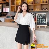 短裙女半身裙高腰a字2020春夏季新款韓版黑色職業開叉包臀一步裙【happybee】