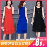夏季吊帶裙雪紡無袖洋裝女長款裙子收腰遮肚顯瘦背心裙外穿百搭 M-3XL 限時85折