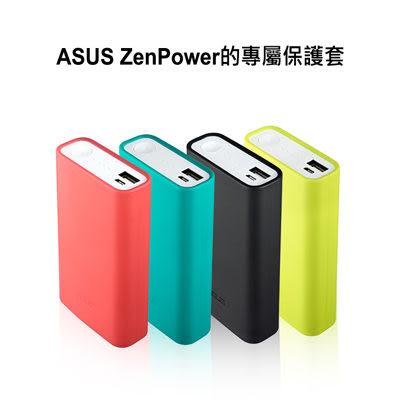ASUS ZenPower 行動電源 專屬保護套