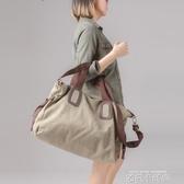 純棉帆布大包 男包女單肩手提旅行包 兩用大容量旅游包袋學生書包 依凡卡時尚