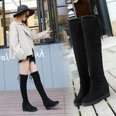 大尺碼過膝長靴 加絨內增高靴子女秋冬季絨面女高筒靴坡跟 nm15890【VIKI菈菈】