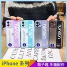 潮牌NASA iPhone 12 mini iPhone 12 11 pro Max 手機殼 太空人 宇航員 保護鏡頭 全包邊軟殼 防摔殼