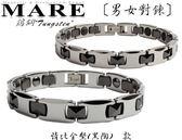 【MARE-鎢鋼】男女對鍊 系列:情比金堅( 黑陶)  款