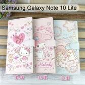 三麗鷗彩繪皮套 Samsung Galaxy Note 10 Lite (6.7吋) Hello Kitty 雙子星 美樂蒂【正版】