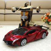 超大變形遙控汽車兒童金剛機器人充電蘭博基尼賽車電動玩具車男孩jy【免運快出八折超值】