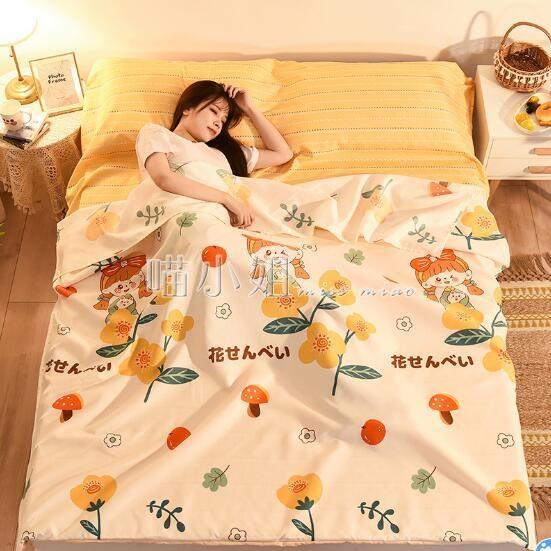 睡袋/吊床 隔臟睡袋大人成人單雙人旅行出差酒店賓館床單被套便攜非純棉必備 NMS喵小姐