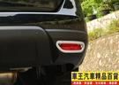 【車王小舖】日產 Nissan 2015...