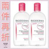 Bioderma Créaline H2O舒敏高效潔膚液 500ML 現貨供應 法國正品直送【巴黎好購】BDM0250003