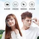 Qmishop 透明全臉護目鏡 防護面罩...