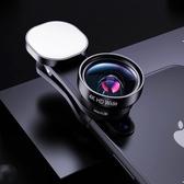 廣角手機鏡頭三合壹套裝安卓蘋果通用微距鏡頭【英賽德3C數碼館】