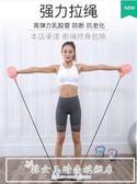 回彈健腹輪女腹肌健身器材家用收腹部運動馬甲線手臂初學CY『韓女王』