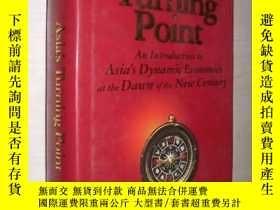 二手書博民逛書店英文原版罕見Asia s Turning Point by I