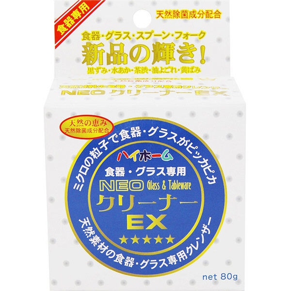 日本製HI-HOME 湯之花 Family 餐具食器專用清潔膏(80g)玻璃瓷器金屬不銹鋼洗滌劑清潔劑清潔膏