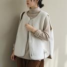 羊羔絨馬甲外套 保暖背心外套/2色-夢想家-1023