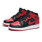 NIKE 籃球鞋 JORDAN AJ1 MID GS 小黑紅 大童鞋 女 (布魯克林) 554725-074