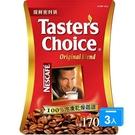 雀巢咖啡美式鑑賞原味補充包170G*3【愛買】
