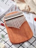 拇指琴卡林巴17音kalimba卡琳巴初學者卡淋巴手撥琴母指手指鋼琴 小宅妮時尚