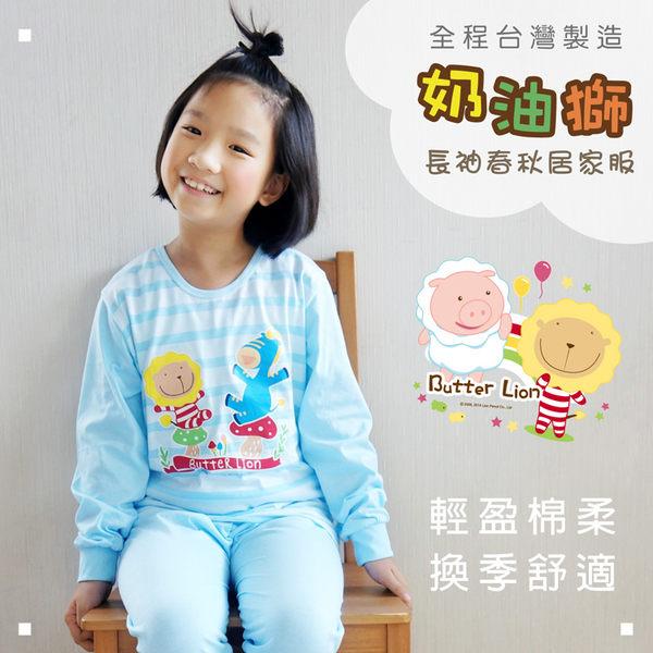 71339 奶油獅長袖春秋居家服 兒童冷氣衫 兒童護肚裝