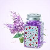 ♚MY COLOR♚空氣清新劑香氛珠 室內 臥室 水果 香薰珠 衛生間 除臭淨化 芳香劑 衣櫃 【Q187】