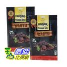 [COSCO代購] 促銷至12月9日 W123510 Mariani 精選和牛肉乾 225公克 2包入