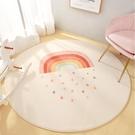 圓形地毯 北歐風臥室床邊榻榻米滿鋪圓形地毯客廳書房茶几毯電腦椅地墊【快速】