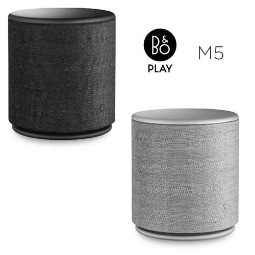 【南紡購物中心】(限時促銷)B&O Beoplay M5