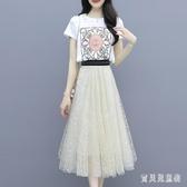 夏裝女2020年新款夏天仙氣連身裙子超仙女森系氣質兩件套裝溫柔風 FX8277 【寶貝兒童裝】