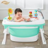 摺疊寶寶浴桶大號游泳新生兒童洗澡桶小孩嬰兒洗澡浴盆超大可坐躺 ATF 伊衫風尚